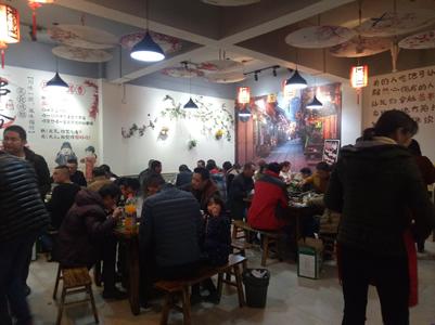 热烈祝贺:签年时光 —陕西-建民镇店隆重开业